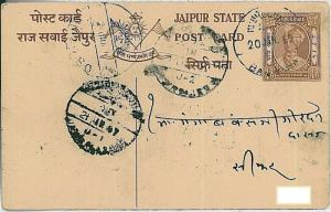 INDIA - JAIPUR STATE-  POSTAL HISTORY :  POSTAL STATIONERY 1/4 ANNA