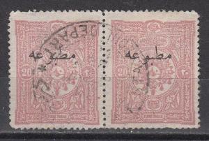 Turkey Scott P31b used pair (couple separated perfs) - Catalog Value $45.00