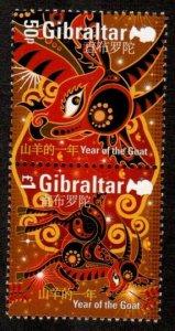 Gibraltar #1489  MNH  Scott $4.50   Pair