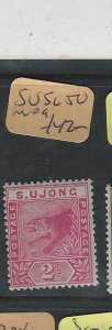 MALAYA SUNGEI UJONG   (P1802B)  TIGER  2C  SG 50   MOG