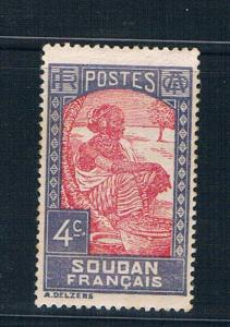Sudan French 64 MLH Sudanese Woman 1931 (S0846)+