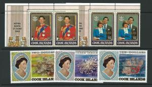 COOK ISLANDS SG1150/6 1987 VARIOUS STAMPS SURCH AS T230 FINE USED
