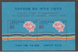 Korea - Republic of South Korea Scott #C43a Stamp - Mint NH Souvenir Sheet