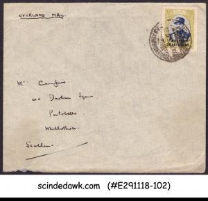 IRAN - 1935 AIR MAIL ENVELOPE TO SCOTLAND WITH STAMP