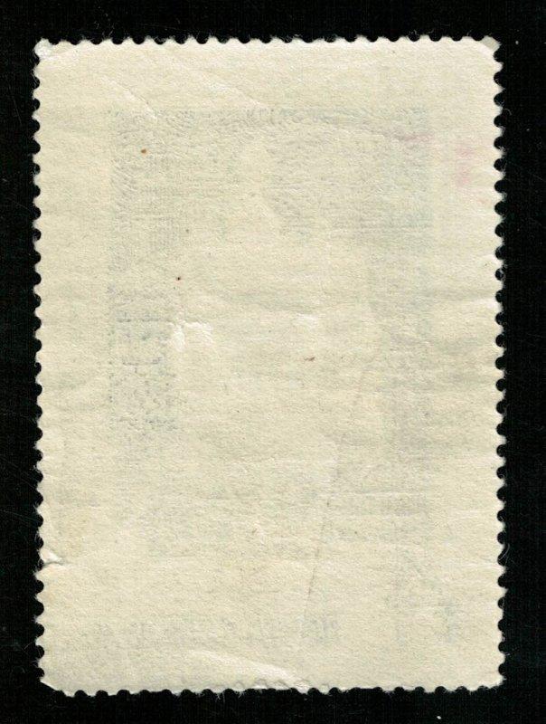 SU (T-4667)