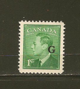 Canada O16 King George VI G Official Single MNH