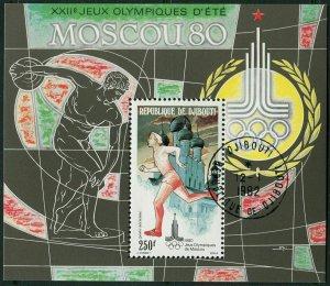 Djibouti C131a sheet,CTO.Michel Bl.20. Olympics Moscow-1980.Running.