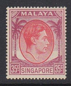 Singapore Sc 15 (SG 25a), MHR