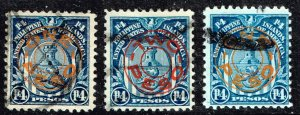 Philippines Stamp #368-369 1932 SURCHARGED ORANGE AND RED USED STAMPS LOT