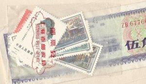 1980 Shanghai Post Office Packet 上海四川路桥邮电支局 中国邮票