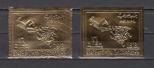 Oman State, 1969 issue. Lunar Landing Gold Foil, PERFORATE & IMPERF values.