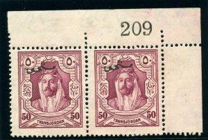 Transjordan 1929 Postage Due 50m purple (sheet no. pair ex Ledger) MNH. SG D188.