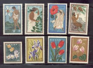 Greece Sc624-31 1958 Nature Protection Congress stamp set