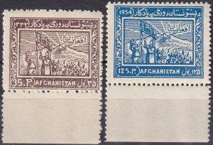 Afghanistan #423-4 F-VF Unused CV $2.70 (Z9631)