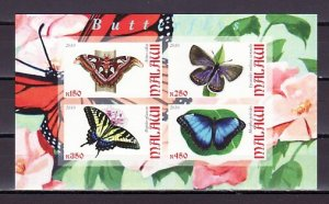 Malawi, 2010 Cinderella issue. Butterflies, IMPERF sheet of 4. ^