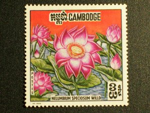 Cambodia Scott #231a mnh