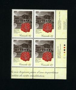 Canada #1640 2 Mint VF NH PB 1997  PD