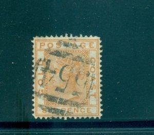 Gold Coast - Sc# 8. 1876  6p Victoria. Used. $28.00.