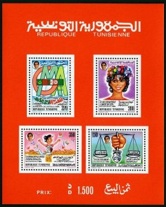Tunisia 936a,936a imperf,MNH. Declaration of 09.07.1987.President Ben Ali,Scales