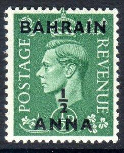 BAHRAIN--1948-49    SG 51    1/2a on 1/2d   mnh um