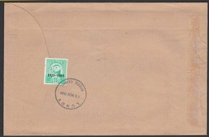 GB LUNDY 1989 cover - 23p Puffin optd 1929-1989.............................F908