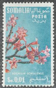 DYNAMITE Stamps: Somalia Scott #198 - MINT hr
