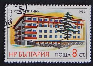 Bulgaria, №13-(19B-4R)