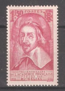 France 1935,Cardinal Richelieu,Sc 304,Mint Hinged*