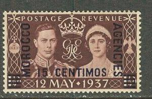 Great Britain-Morocco # 82  Geo VI Coronation (1) Unused  VLH