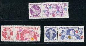 Czechoslovakia #2005-7 Mint  - Make Me A Reasonable Offer
