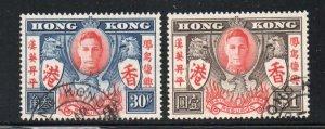 Hong Kong Sc 174-75 1946 George VI Peace stamp set used