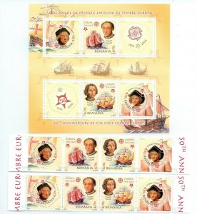 Romania 2005 EUROPA CEPT Columbus EPC  Scott #4750  MNH  Face Value $13,40