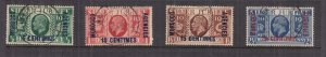 MOROCCO AGENCIES, FRENCH CURRENCY, 1935 Silver Jubilee set of 4, used.