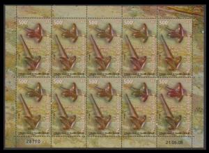 New Caledonia Museum Exhibits Sheetlet of 10v SG#1445 MI#1461