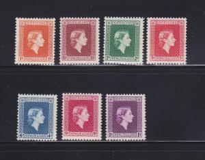 New Zealand O100-O106 Set MNH Queen Elizabeth II (B)
