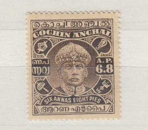 India Cochin Indian States 1938 6A 8p MLH J4600