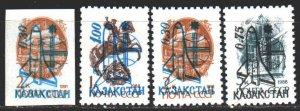 Kazakhstan. 1992. 8-10. Standard, space, overprints. MNH.