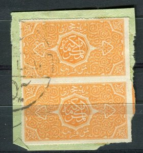 SAUDI ARABIA; 1916 early Hejaz issue Roul. 20 used 1Pi. pair