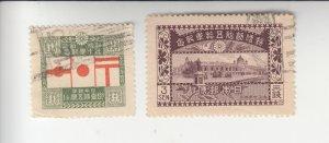 Japan 163-164 used