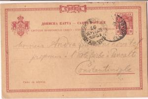 Serbia 1902 PSC from Belgrade to Constantinople with message (bak)