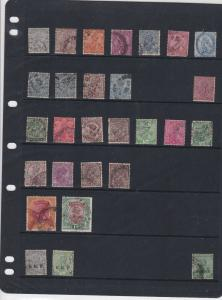 India Stamps Page  Ref 33203