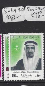 SAUDI ARABIA (P0102B) SG 1199-1200   MOG