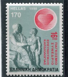 Greece 1998 EVENTS 1 value Perforated Mint (NH)