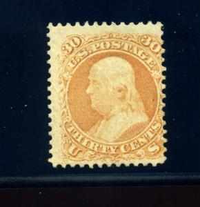 Scott 71 Franklin Unused Stamp with APS Cert (Stock 71-apex 2)