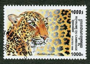 Wild Cats: Leopard. 1998 Cambodia, Scott #1785. Free WW S/H