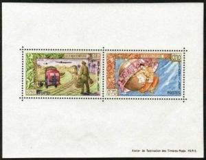 Laos 77a-80a-booklet,MNH.Michel Bl.29A-30A,29B-30B. Modern,Ancient mail service,