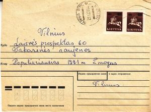 Lithuania #386 x 2 on Cover