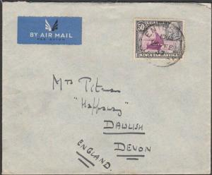 KENYA UGANDA TANGANYIKA 1937 airmail cover to UK ENTEBBE cds..............57646