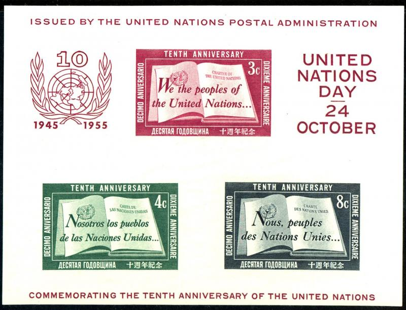 UN #38 Superb OG NH Souvenir Sheet, Second printing