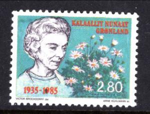 Greenland 162 MNH VF